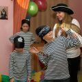 """Детский день рождения - """"ПИРАТСКИЙ ПРАЗДНИК"""""""